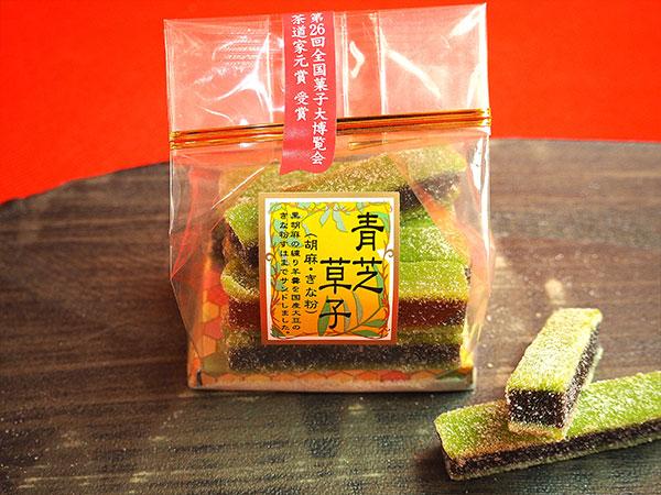 青芝草子(胡麻きな粉)